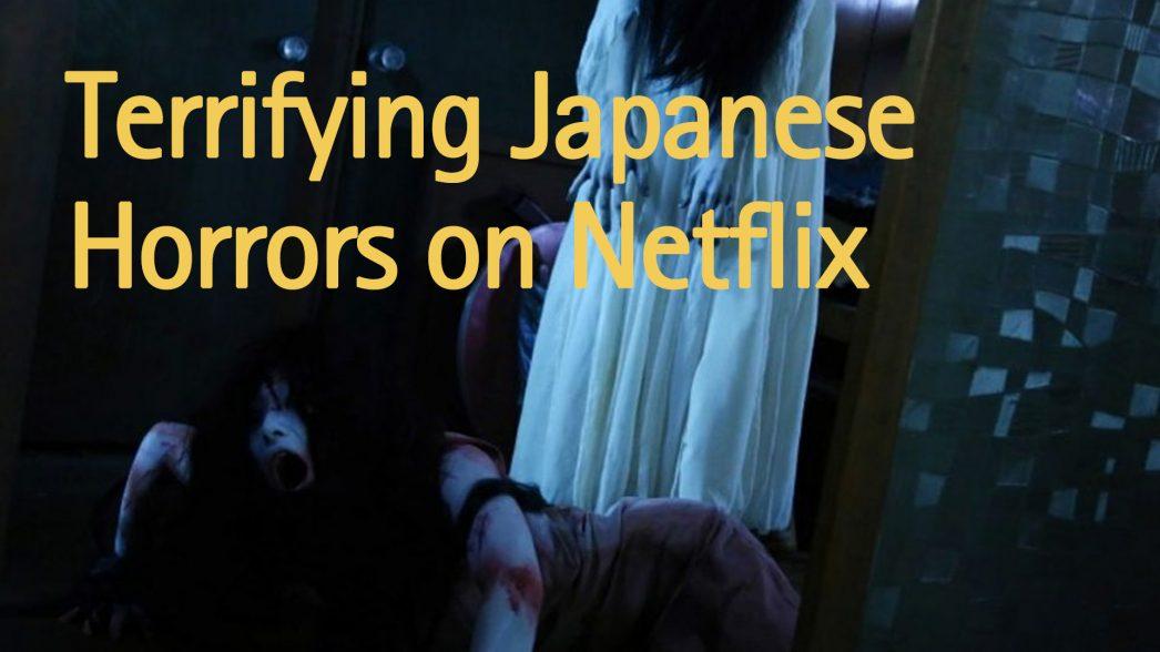 japanese-horrors-on-netflix